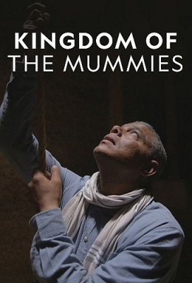 National Geographic: Царство мумий / Kingdom of the Mummies [01-03 из 04] (2020) HDTV 1080i