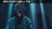 Вайнона Эрп / Wynonna Earp [Сезон: 4, Серии: 1-5 (12)] (2020) WEBRip 720p   IdeaFilm