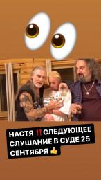 https://i1.imageban.ru/thumbs/2020.09.19/ab4ced97aca0c47ecb75c1aa52ba689b.jpg