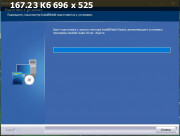 Realtek High Definition Audio Driver 6.0.8988.1 WHQL [Unofficial] (2020) РС