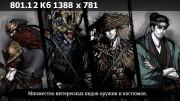 Ронин: последний самурай v1.0.280.738 (2021) Eng/Rus