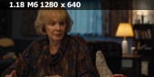 Мейр из Исттауна / Mare of Easttown [Сезон: 1, Серии: 1-3 (7)] (2021) WEBRip 720p | IdeaFilm