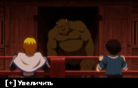 Я стою на миллионе трупов 2 / 100-man no Inochi no Ue ni Ore wa Tatte Iru [S02] (2021) WEBRip 1080p от KORSARS