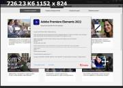 Adobe Premiere Elements 2022 20.0  (2021) РС